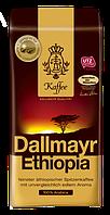 Кофе молотый Dallmayr Ethiopia, 500г.