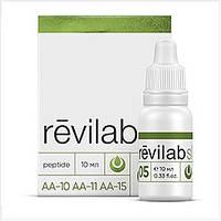 Revilab SL 05 пептиды печени, поджелудочной железы, легких и стенки желудка.  10 мл