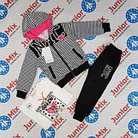 Детский спортивный костюм с капюшоном в полосочку для девочки  SEAGULL