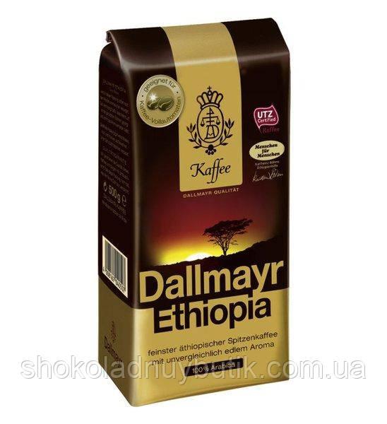 Кофе в зернах Dallmayr Ethiopia, 500г.