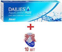 Контактные линзы Dailies AquaComfort + 10 линз в подарок!
