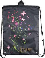 Сумка для взуття  Kite  Beauty-13  600-13K