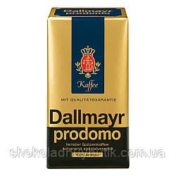 Кофе молотый Dallmayr prodomo, 500г.
