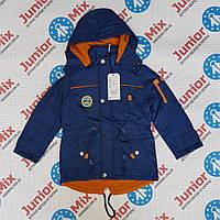 Детская осенняя куртка для мальчика на флисе GRACE
