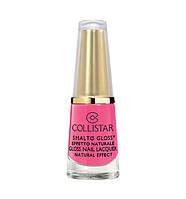COLLISTAR Лак для ногтей Gloss Nail Lacquer Gel Effect  № 694 Ciclamino, 6 мл