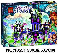 """Конструктор Bela Fairy 10551 аналог Lego Elves 41180 """"Волшебный Замок Теней Раганы"""", 1023 детали"""