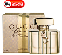 Женская парфюмированная вода GUCCI PREMIERE EDP 75 ML
