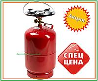 Горелка газовая с баллоном 12,5 л  Rudyy  Туристический 2,5 кВт горелка для рыбаков туристов