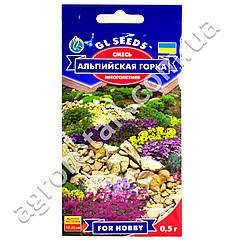 Цветочная смесь Альпийская горка 0.5 г