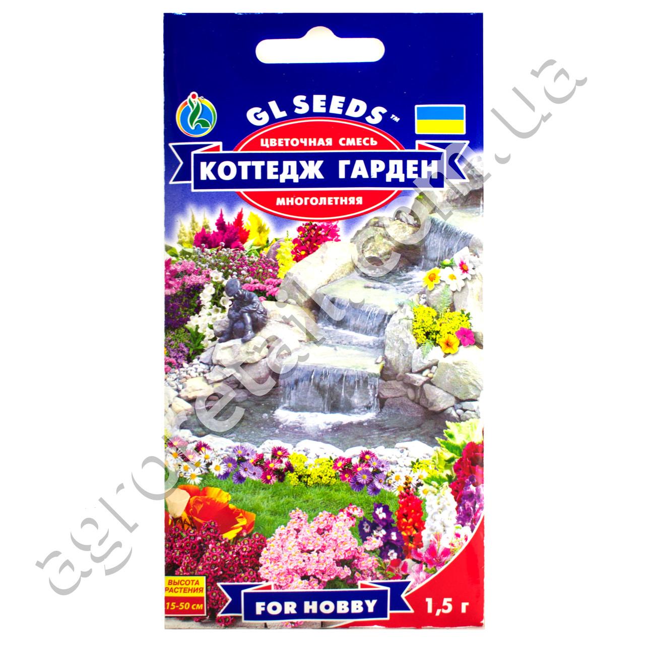 Цветочная смесь Коттедж гарден 1.5 г