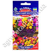 Цветочная смесь Цветущий балкон 1.5 г