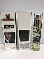 Мини парфюм мужской с феромонами Tom Ford Noir (Том Форд Нуар) 45 мл