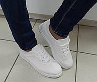 Кроссовки женские, цвет: белый
