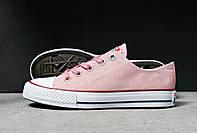 Кеды женские Converse низкие розовые