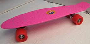 Скейт пенниборд Penny розовый