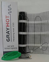 Теплый пол Gray Hot (Грейхот) 150/92, 0,6 кв.м (нагревательный мат)
