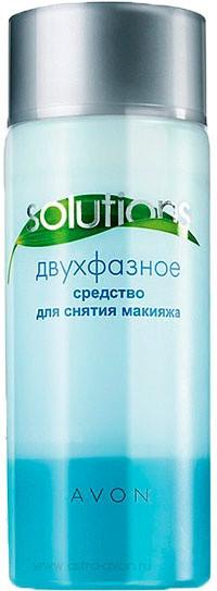 Двухфазное средство для снятия макияжа Avon Solutions make up remover, мицеллярная вода, Эйвон, 200 мл