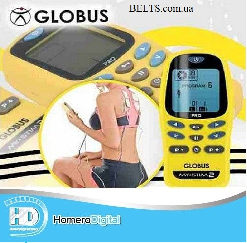 Миостимулятор для тела Globus My Stim 2, Глобус Май Стим 2 (55 программ)