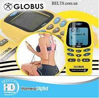Миостимулятор для тела Globus My Stim 2, Глобус Май Стим 2 (55 программ), фото 1