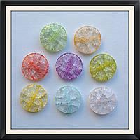 Бусины Crackle Таблетка 2,5 см