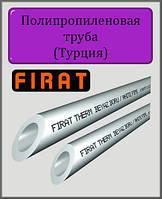 Труба полипропиленовая FIRAT PPRC 25 PN20