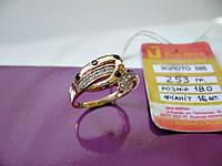 Золото 585 пробы Женское Кольцо 2.53 грамма 18 размер