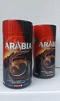 Кофе растворимый Arabia 200гр