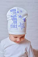 Детский головной убор Зета молочный