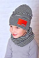 Набор для мальчика шапка с хомутом Джей черный 50