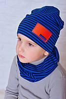 Комплект шапка с хомутом Джей синий