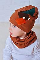 Комплект трикотажный хомут и шапка для мальчика Макс коричневый