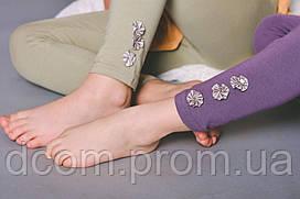 Детские леггинсы фиолетовые