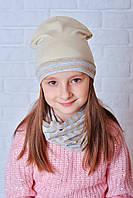 Стильный детский набор шапка и хомут Эльза кремовый