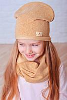 Теплая шапка с хомутом для девочки Кейт бежевый