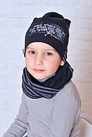 Полосата шапка с хомутом Оливер черный