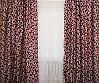 Готовые шторы . Ночные Портьеры из солнце непроницаемой  ткани Блеккаут