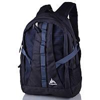 Рюкзак 34 л Onepolar 921 синий