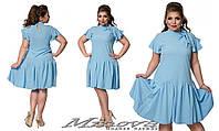 Летнее воздушное однотонное платье батал