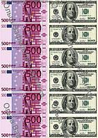 Вафельные деньги евро +доллары