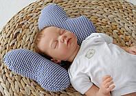 Детская подушка-бабочка для сна Синий зигзаг