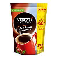 Кофе растворимый Нескафе 300г Класик Эконом пакет Nescafe Classic Лучшая цена