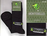 Мужские носки двойная пятка и носок - без шва MONTEBELLO BAMBU бамбук 41-45р чёрные НМП-1
