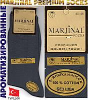 Ароматизированные мужские носки 2-я пятка и носок MARJINAL 100% ХЛОПОК  40-45р тёмно серый НМП-12