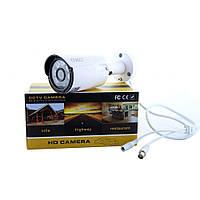 Супер цена Камера видеонаблюдения CAD 115 AHD 4mp\3.6mm
