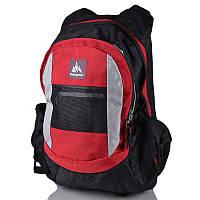 Рюкзак 35 л  Onepolar 918 красный