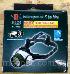 Фонарик BL 050 - 7C налобный фонарь