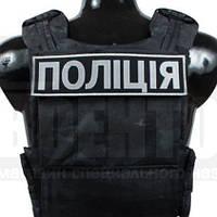 Шеврон Полиция на липучке на спину