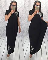 Платье в пол / вискоза / Украина, фото 1