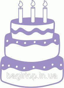Виниловая наклейка - торт со свечками