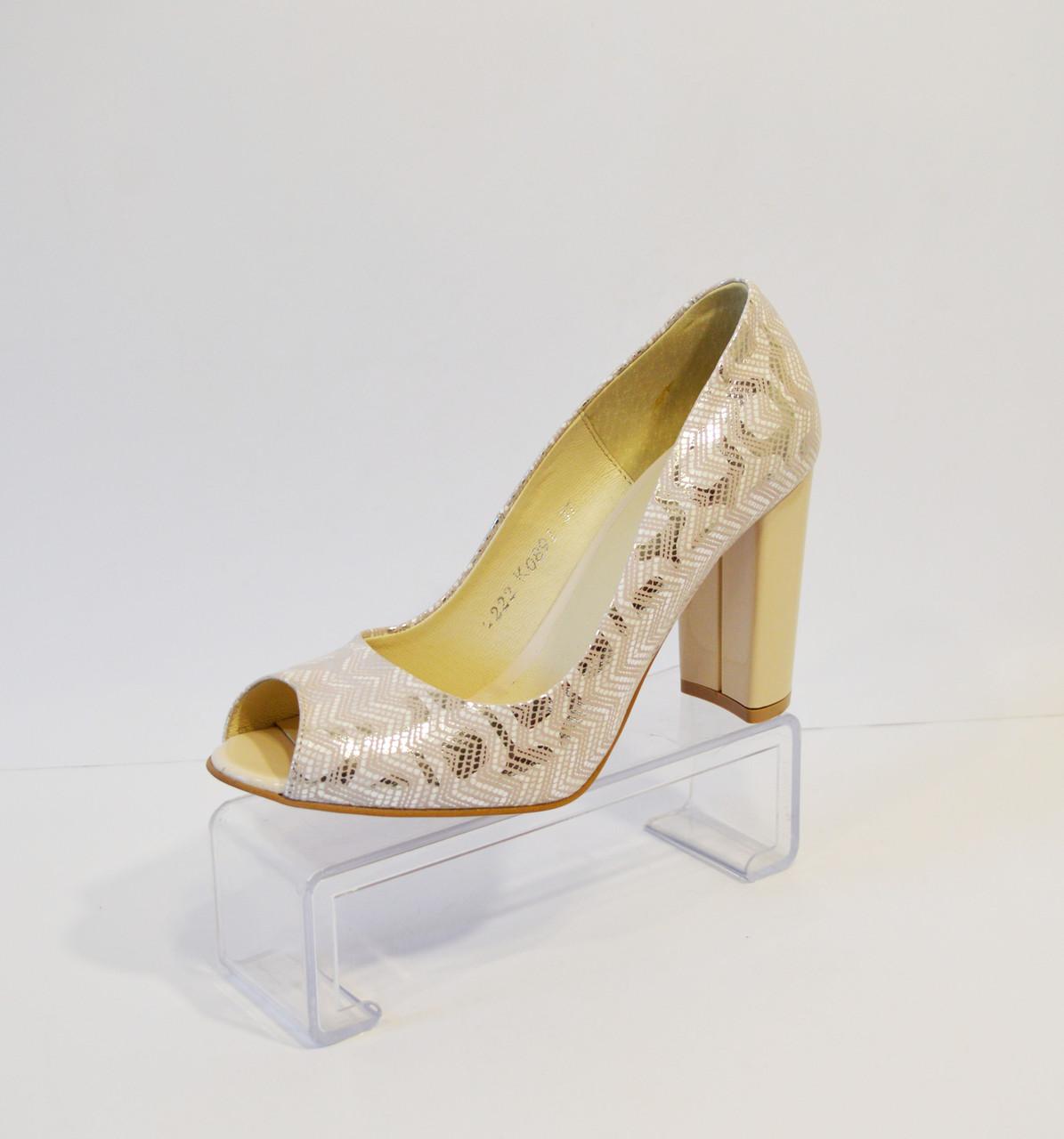 Туфли женские с открытыми пальчиками Livier